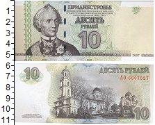 Изображение Боны Приднестровье 10 рублей 2007  UNC