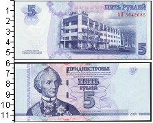 Изображение Боны Приднестровье 5 рублей 2007  UNC
