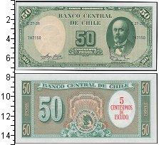 Изображение Боны Чили 50 песо 0  UNC /