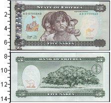 Изображение Боны Эритрея 5 накфа 1997  UNC /