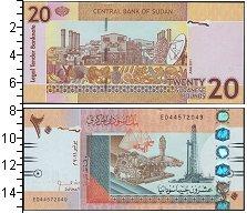 Изображение Банкноты Судан 20 фунтов 2015  UNC