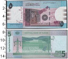 Изображение Банкноты Судан 5 фунтов 2015  UNC