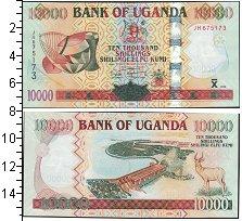 Изображение Боны Уганда 10000 шиллингов 2009  UNC
