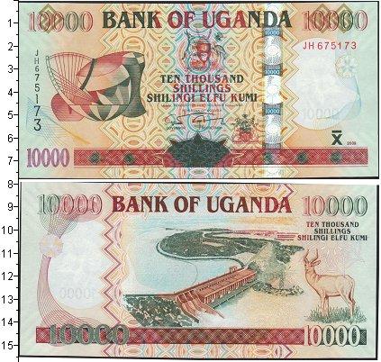 Картинка Боны Уганда 10.000 шиллингов  2009