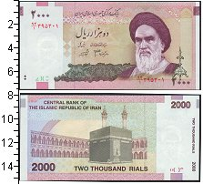 Изображение Боны Иран 2000 риалов 0  UNC