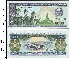 """Изображение Банкноты Лаос 1000 кип 2003  UNC <span style=""""font-si"""