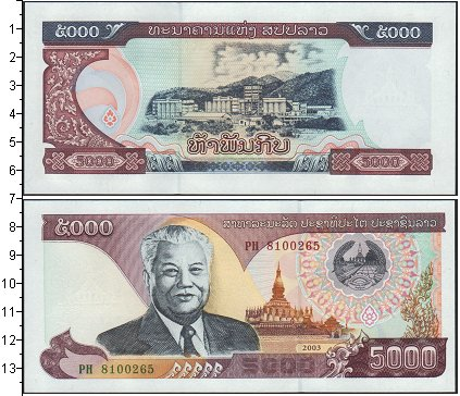 Картинка Боны Лаос 5.000 кип  2003