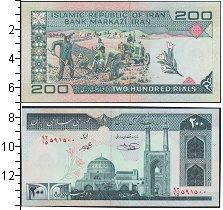 Изображение Боны Иран 200 риалов 0  UNC