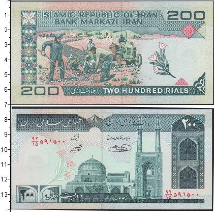 Картинка Банкноты Иран 200 риалов  0