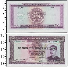 Изображение Банкноты Мозамбик 500 эскудо 1967  UNC