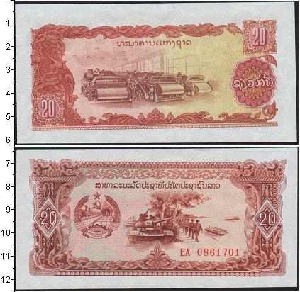 Картинка Банкноты Лаос 20 кип  1979