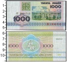 Изображение Банкноты Беларусь 1000 рублей 1992  UNC