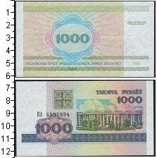 Изображение Банкноты Беларусь 1000 рублей 1998  UNC