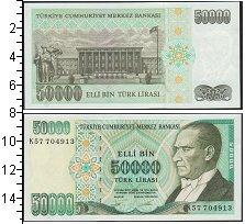 Изображение Боны Турция 50000 лир 0  UNC