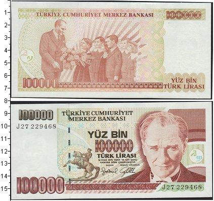 Картинка Боны Турция 100.000 лир  0