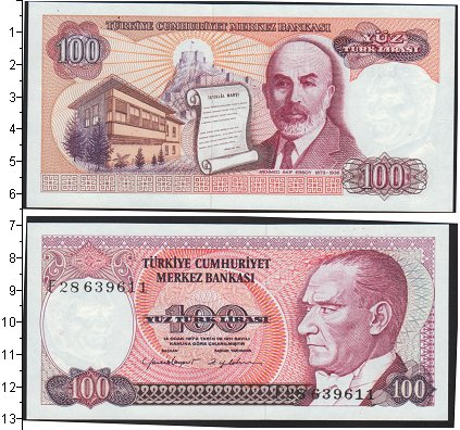Картинка Боны Турция 100 лир  0