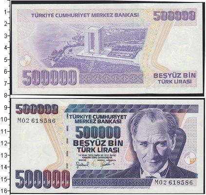 Картинка Банкноты Турция 500.000 лир  1993