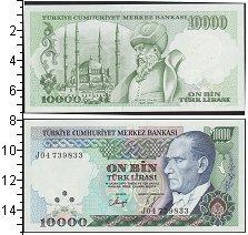 Изображение Боны Турция 10000 лир 0  UNC
