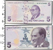 Изображение Боны Турция 5 лир 2009  UNC /