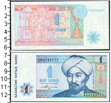 Изображение Банкноты Казахстан 1 тенге 1993  UNC