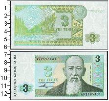 Изображение Боны Казахстан 3 тенге 1993  UNC /