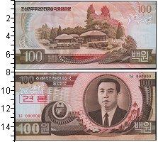 Изображение Боны Северная Корея 100 вон 1992  UNC