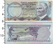Изображение Банкноты Турция 5 лир 1976  UNC Мустафа Кемаль Ататю