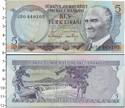 Картинка Боны Турция 5 лир  0