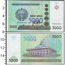 Изображение Банкноты Узбекистан 5000 сом 2013  UNC Здание Парламента Уз