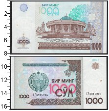 Изображение Банкноты Узбекистан 1000 сом 2001  UNC