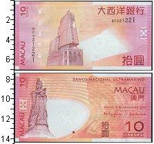 Изображение Банкноты Китай Макао 10 патак 2010  UNC