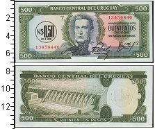 Изображение Банкноты Уругвай 500 песо 0   /