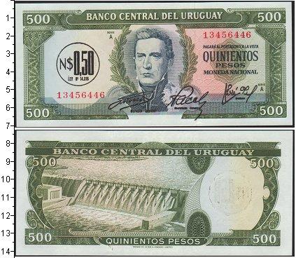 Картинка Боны Уругвай 500 песо  0