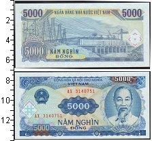 Изображение Банкноты Вьетнам 5000 донг 1991  UNC