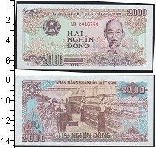Изображение Банкноты Вьетнам 2000 донг 1988  UNC
