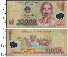 Изображение Боны Вьетнам 10000 донг 0  UNC
