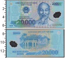 Изображение Боны Вьетнам 20000 донг 0  UNC-