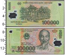 Изображение Банкноты Вьетнам 100000 донг 0  UNC