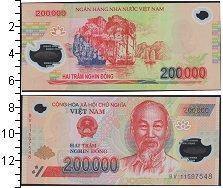 Изображение Банкноты Вьетнам 200000 донг 0  UNC