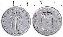 Изображение Монеты Бельгийское Конго 1 франк 1958 Алюминий XF Руанда-Урунди