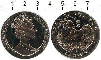 Изображение Монеты Остров Мэн 1 крона 1994 Медно-никель UNC Год Собаки