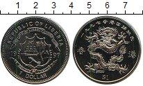 Изображение Монеты Либерия 1 доллар 1997 Медно-никель UNC Год Дракона