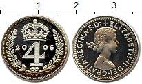 Изображение Монеты Великобритания 4 пенса 2006 Серебро Proof- Елизавета II. Из мау