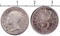 Изображение Монеты Великобритания 3 пенса 1866 Серебро VF Виктория. Из маунди-