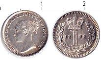 Изображение Монеты Великобритания 1 пенни 1866 Серебро XF Виктория. Из маунди-