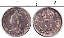 Изображение Монеты Великобритания 3 пенса 1891 Серебро XF Виктория. Из маунди-