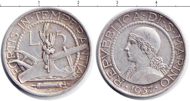 Картинка Монеты Сан-Марино 5 лир Серебро 1937
