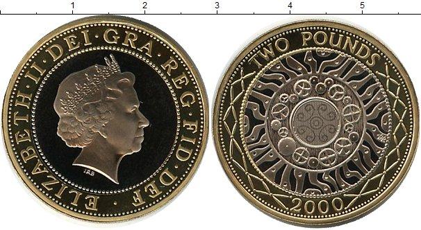 Заказать монеты биметалл как соединить два изображения в paint
