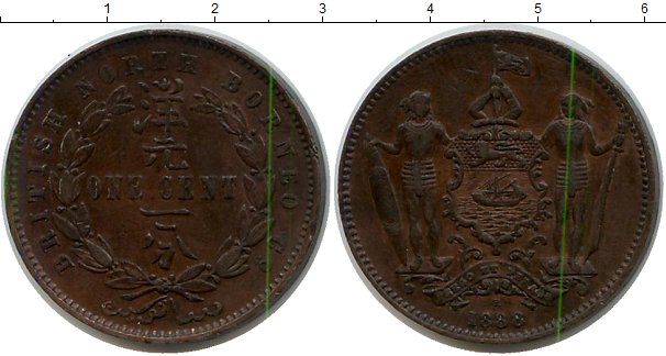 Картинка Монеты Борнео 1 цент Медь 1888