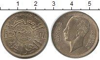 Изображение Монеты Ирак 50 филс 1948 Серебро